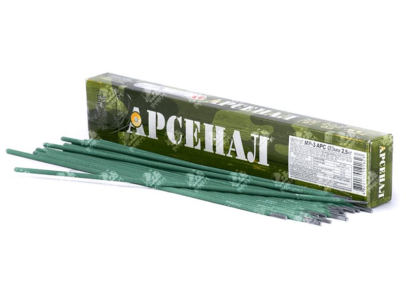 Электроды МР-3 АРС ТМ АРСЕНАЛ Узбекистан
