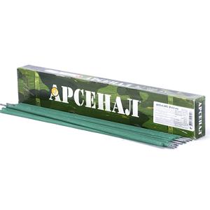 Электроды АНО4 ТМ АРСЕНАЛ Узбекистан